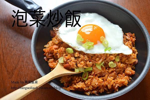 Made by 韓國餐桌