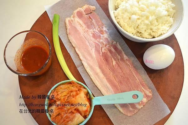 泡菜炒飯 김치볶음밥 by 韓國餐桌
