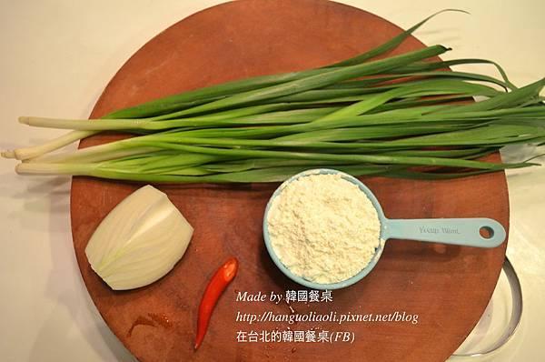 韓式韮菜煎餅
