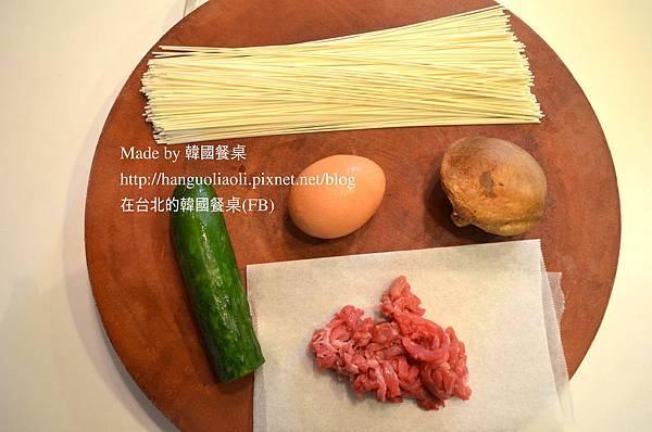 牛肉拌麵做法