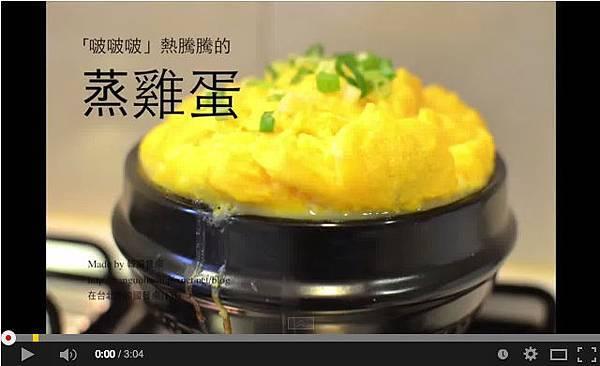 「影片」 韓國餐廳蒸雞蛋,식당계란찜 by 韓國餐桌