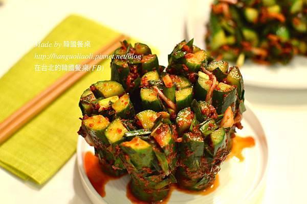 黃瓜泡菜做法