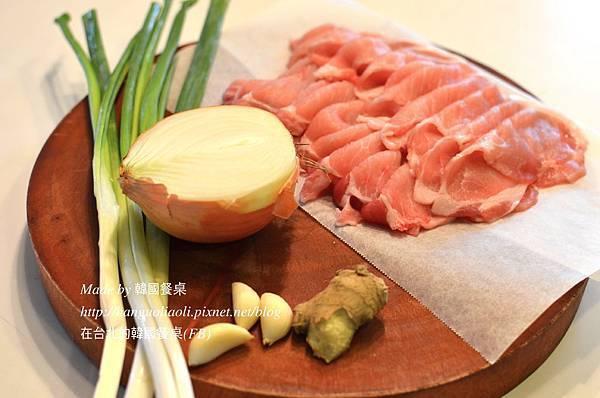 加味豬肉食譜