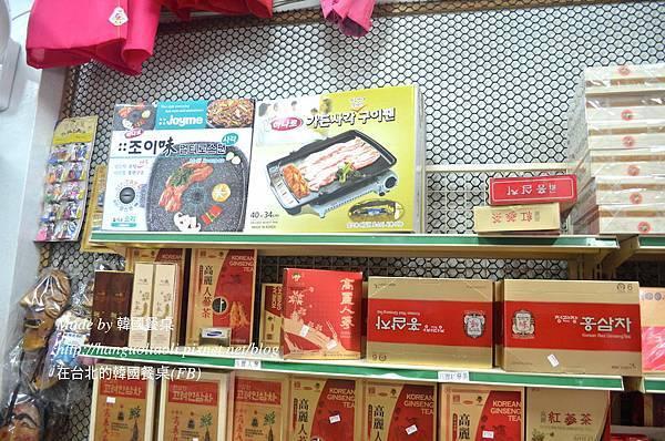 25 韓國商行4