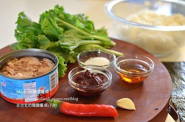韓式辣味鮪魚海苔飯捲做法