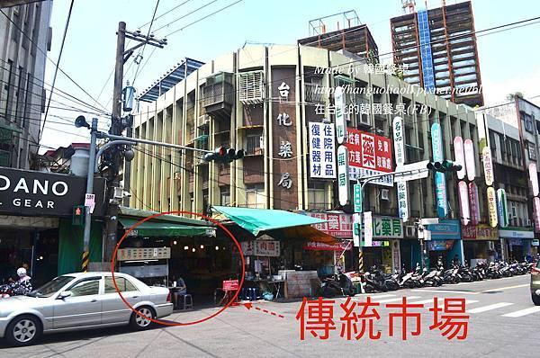 韓國街介紹 韓國餐桌