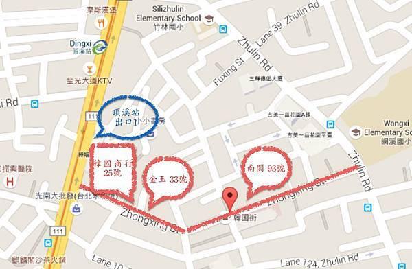 韓國街介紹