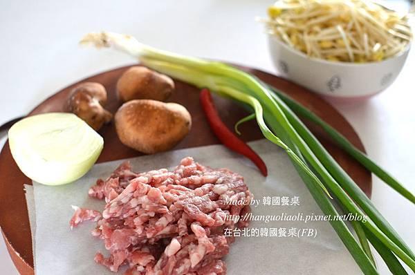 白先生辣味黃豆芽湯做法