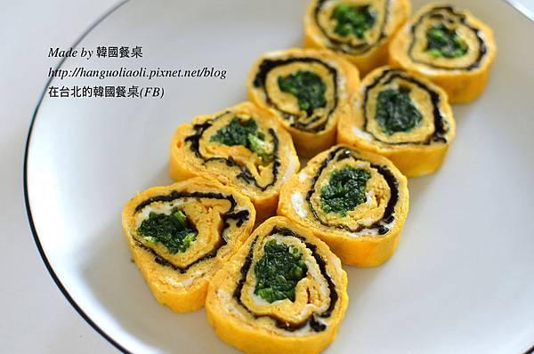 韓式煎蛋捲做法