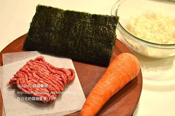 韓式牛肉海苔飯捲做法
