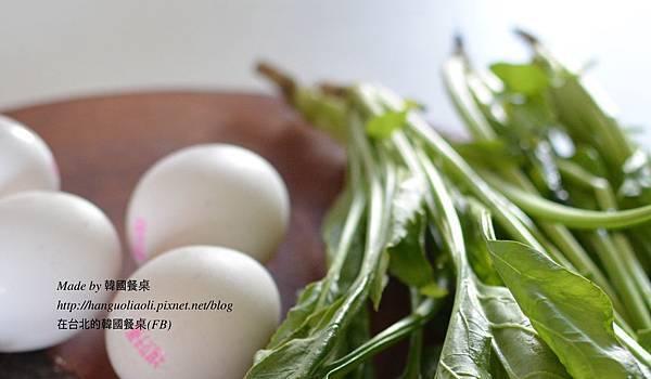 「食譜」 簡單菠菜煎蛋捲,시금치계란말이 by 韓國餐桌