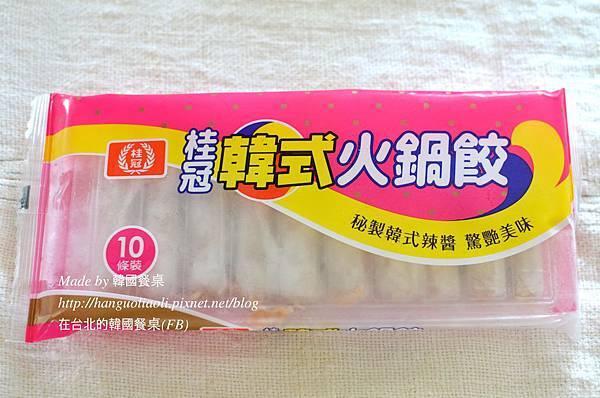 「食譜」 不用泡菜做的泡菜煎餅和泡菜黃豆芽湯飯 by 韓國餐桌