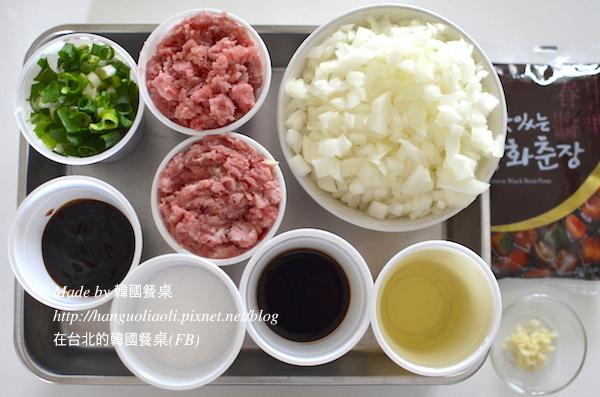 韓式炸醬麵做法
