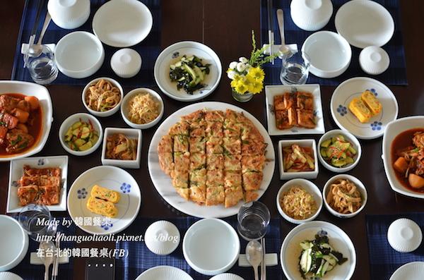 韓國料理做法