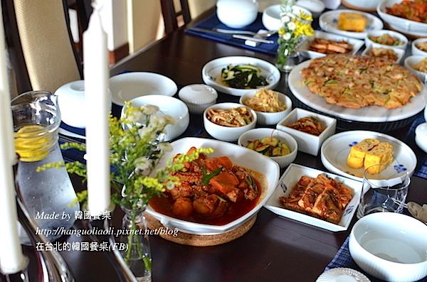 「食譜集」 在家我請客的組合 손님초대요리 by 韓國餐桌