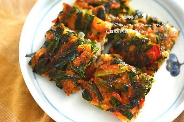 韓式韭菜辣椒醬煎餅做法