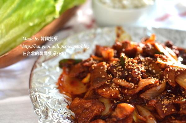 「食譜」 車勝元辣炒豬肉,제육볶음 by 韓國餐桌