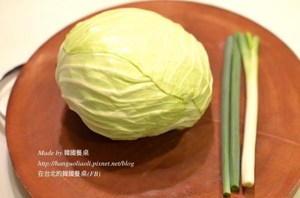 韓式高麗菜泡菜做法