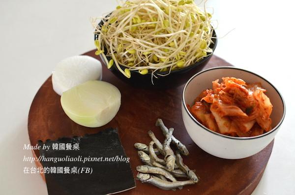 「食譜」 泡菜黃豆芽湯,김치콩나물국 by 韓國餐桌