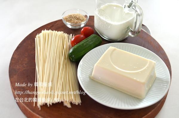 「食譜」 超簡單營養一餐豆漿冷麵,콩국수 by 韓國餐桌