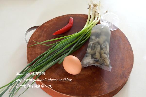 「食譜」 最近當季特別美味的韓式蚵仔煎餅 by 韓國餐桌