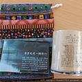 緣道竹皂2