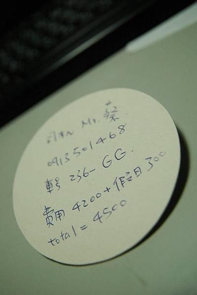 DSC_0006-1.JPG