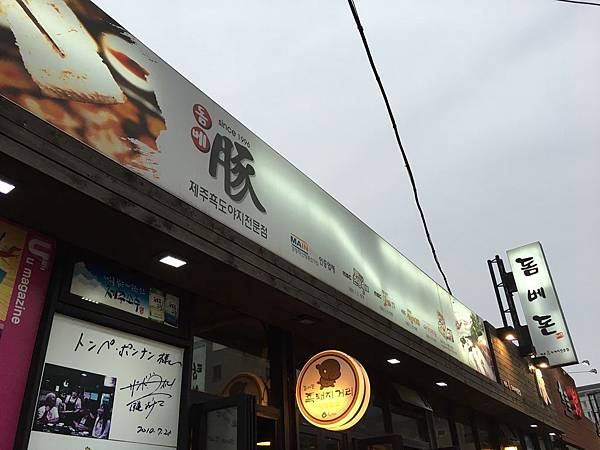 20160402 D-1 奔波之路_28.jpg