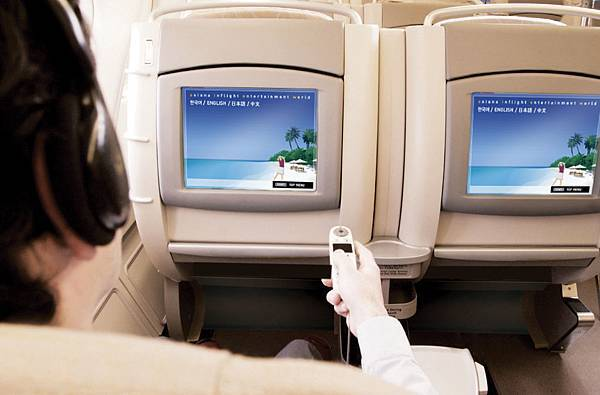 A330-Business CLS AVOD_1_.jpg