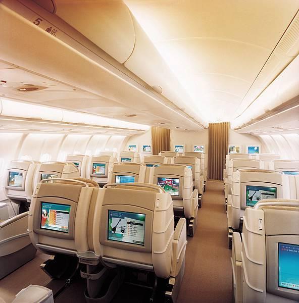 A330-Business CLS-29_.jpg