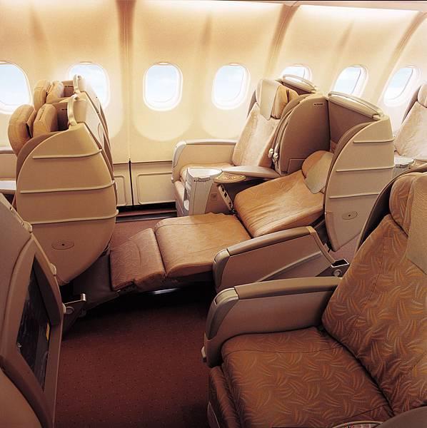 A330_Business Seat_24.jpg