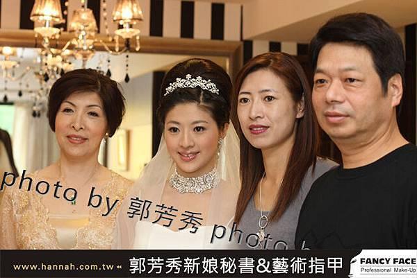 新娘秘書 - 玉芬與家人合照
