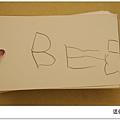 bee815.JPG