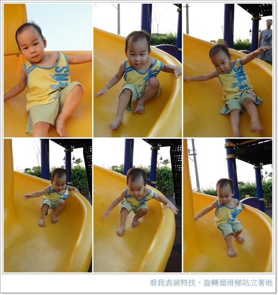 sliding1.jpg