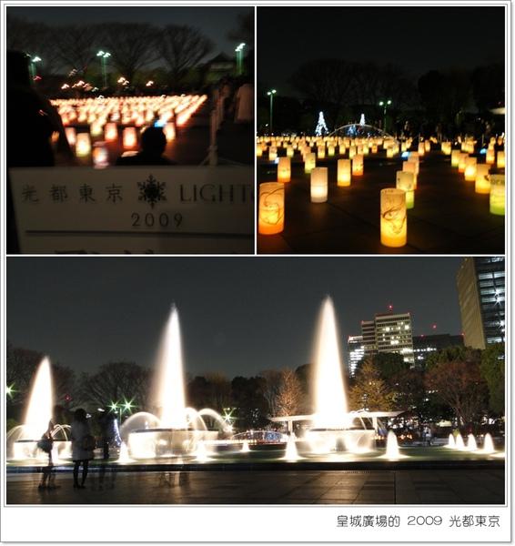 Tokyo24.jpg
