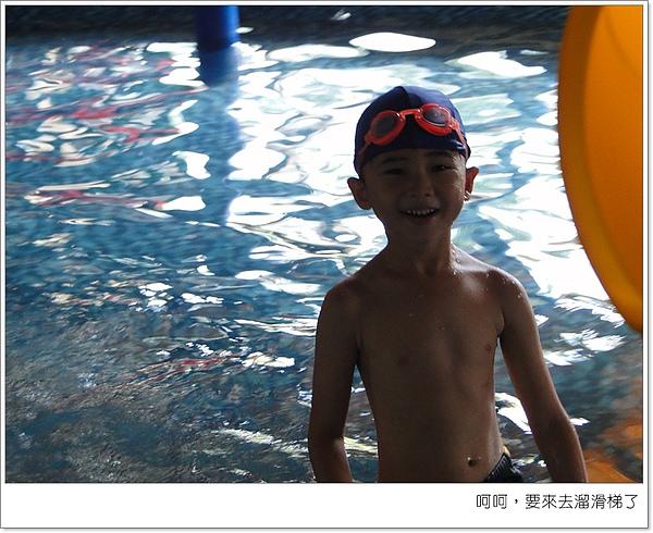 Pool07.jpg
