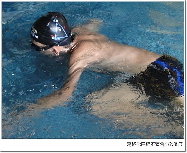 Pool09.jpg