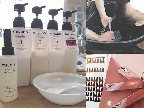 W.D - hair salon (2).jpg