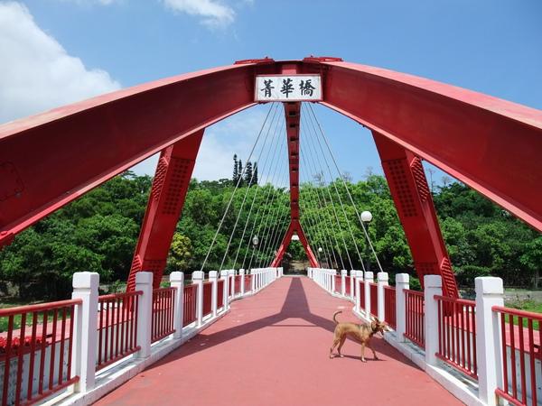 090907菁華橋