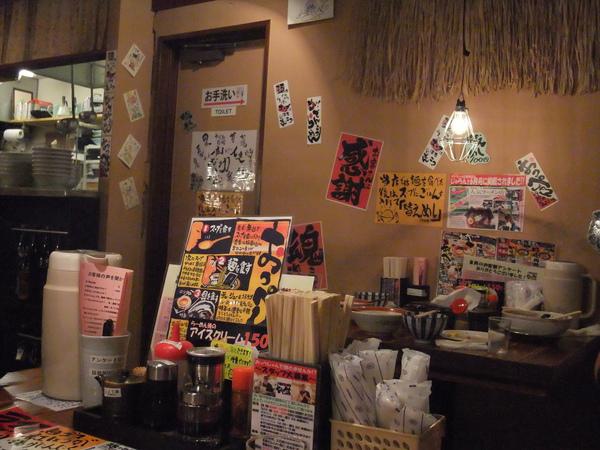 091010拉麵店