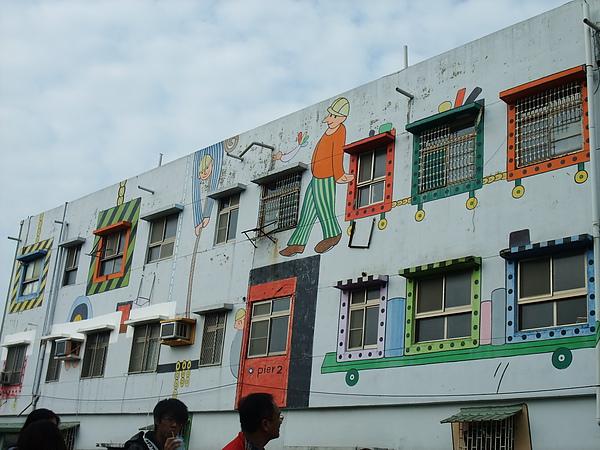 Kaohsiung駁二塗鴉牆