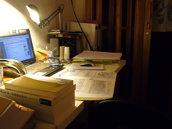 my desk in Freiburg