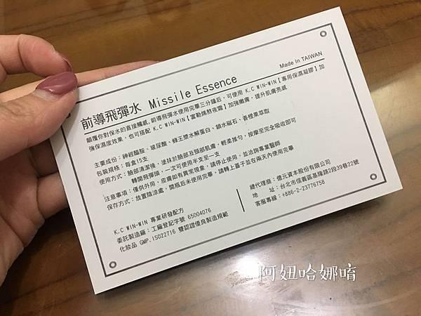 https://pic.pimg.tw/hannahlu25/1549884641-1667578884_n.jpg