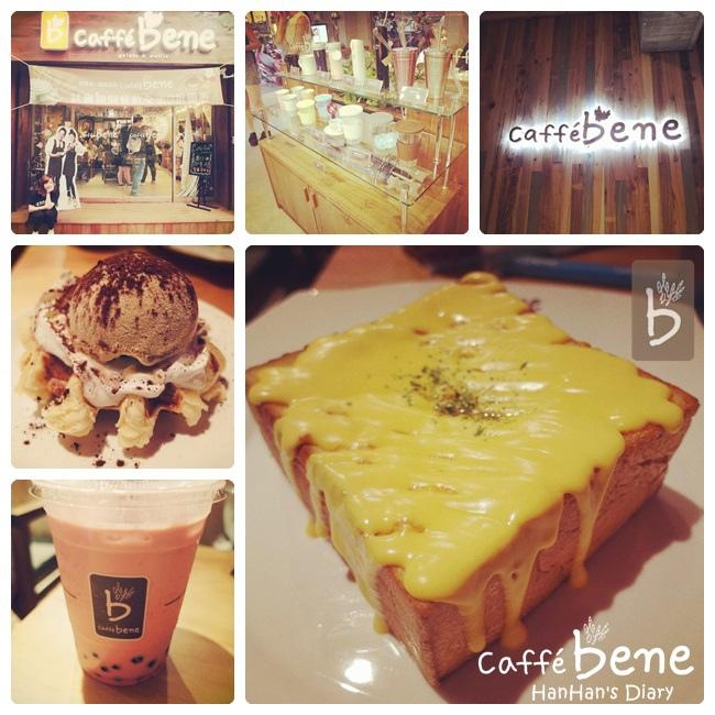 Caffe' bene 咖啡陪你@Taipei台北忠孝店