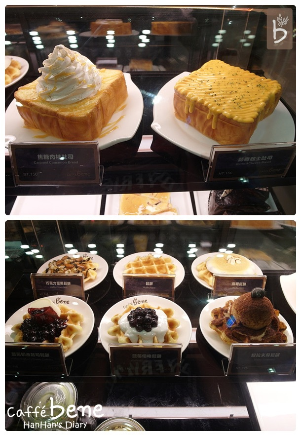 Caffe' bene 咖啡陪你✤吐司toast&鬆餅Waffle