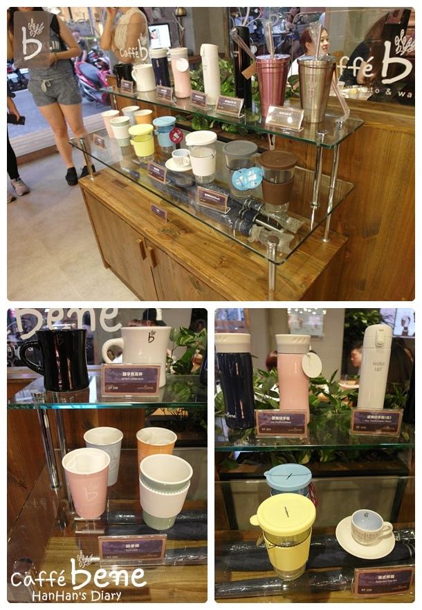 Caffe' bene 咖啡陪你✤Taipei台北忠孝店商品陳列櫃之馬克杯&隨行杯