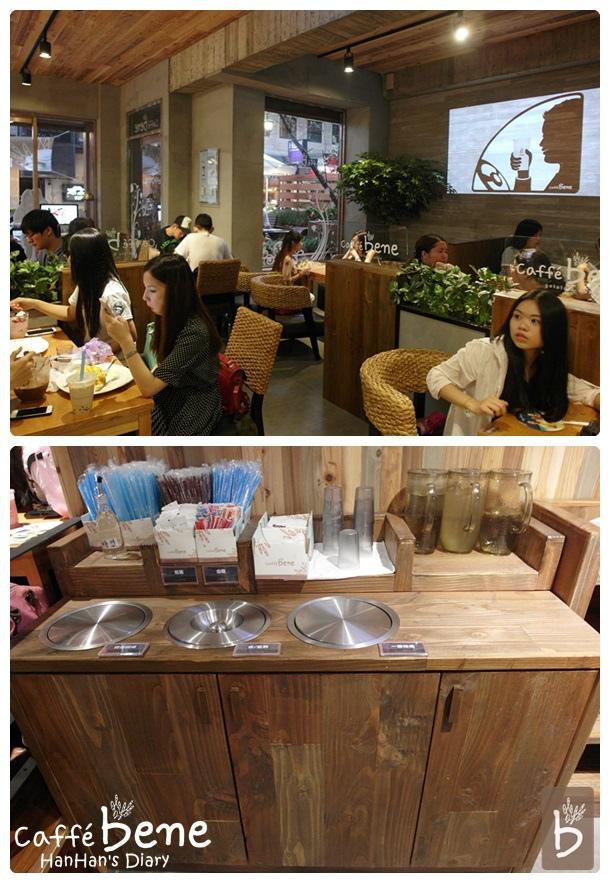 Caffe' bene 咖啡陪你✤Taipei台北忠孝店座位區&自助回收台