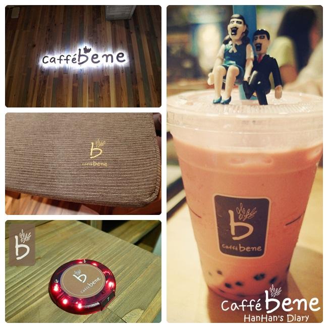 Caffe' bene 咖啡陪你✤Taipei台北忠孝店✤紅絲絨珍珠奶茶Milk tea