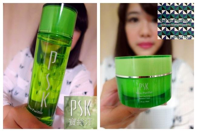 PSK淨顏新生平衡水♥PSK淨顏新生水凝霜