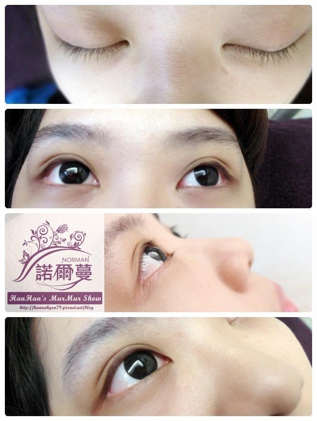 諾爾蔓♥種睫毛♥接睫毛♥台北東區